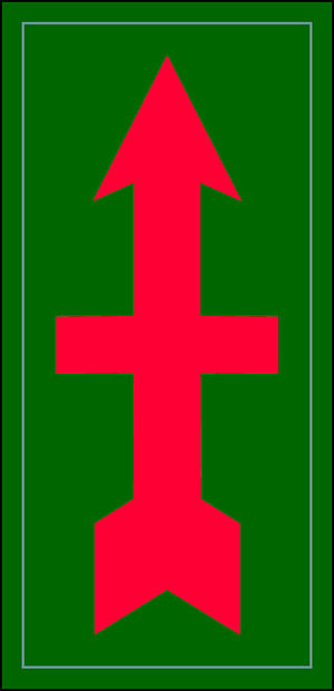 32nd Infantry Division shoulder patch