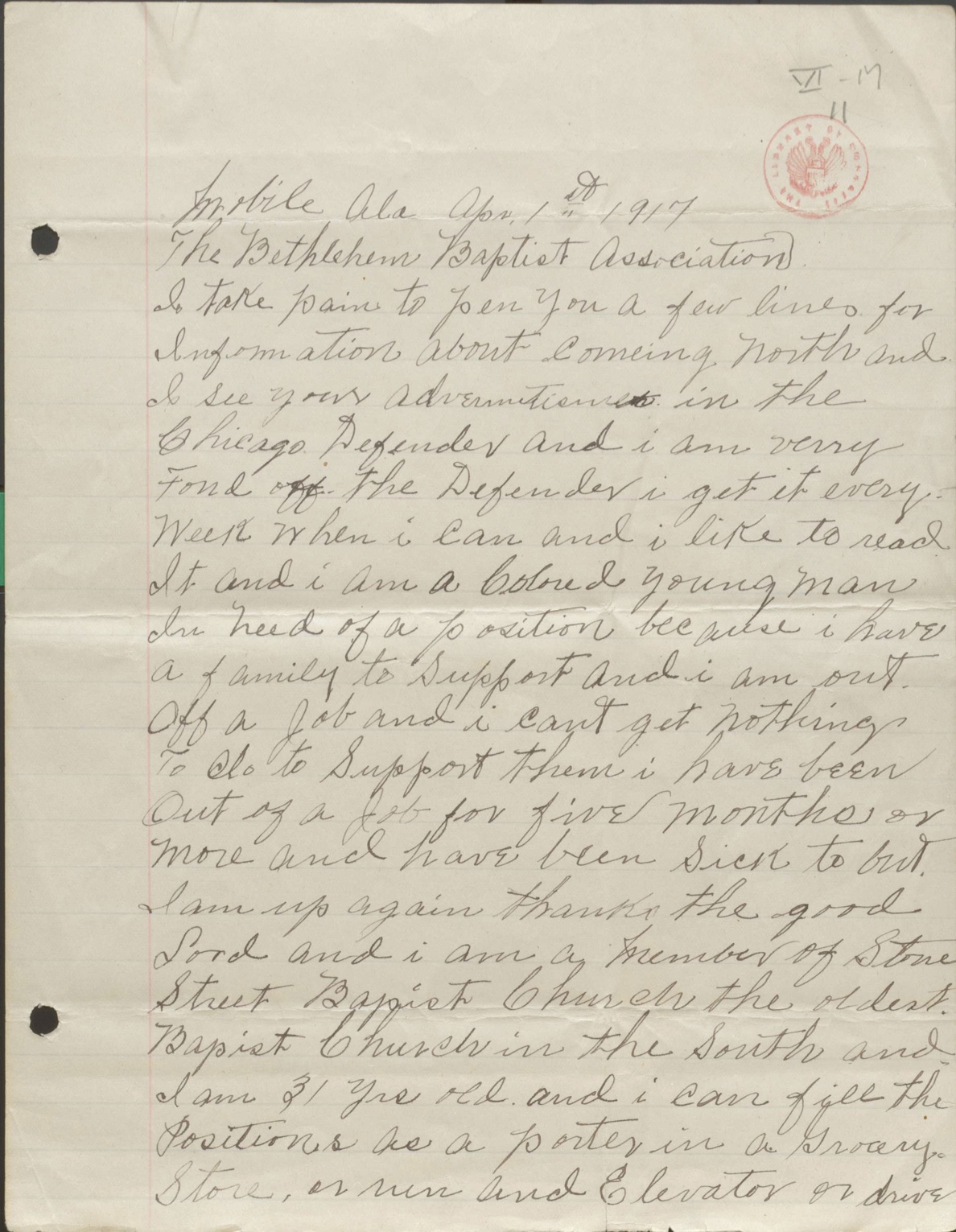Letter from Cleveland Galliard of Mobile, Alabama, to the Bethlehem Baptist Association, Chicago, Illinois, 1917. Carter G. Woodson Papers, Manuscript Division